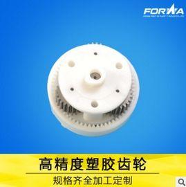 플라스틱은 가정용품 전자공학을 위한 주문품 감소 변속기 POM 물자 사용을 설치합니다